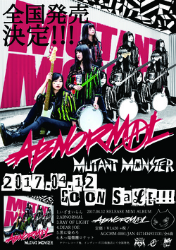 MUTANT MONSTER/ABNORMAL - TOWER RECORDS ONLINE
